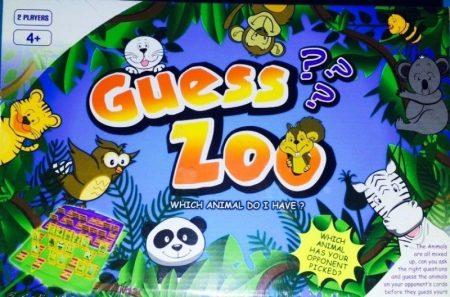 GUESS ZOO 1
