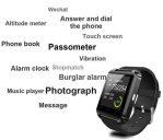 Smart Wrist Watch 5