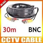 CCTV CABLE 2