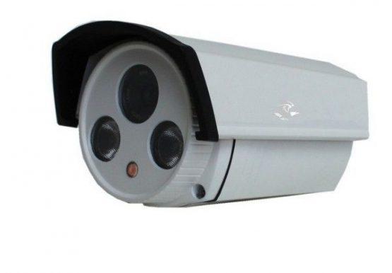 Security CCTV Camera 1