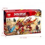 ninja 760123