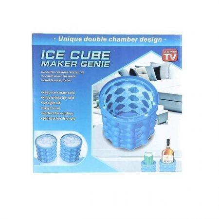 Ice Cube Maker (Big)1